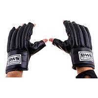 Снарядные перчатки шингарты BWS (р.M, черный)