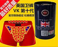 Трусы с турмалиновой нитью мужские VK KLEIN- Супер белье для улучшения потенции и лечения простатита