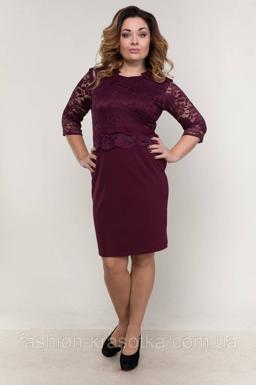 Батальное женское нарядное платье,цвет марсала.