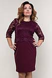 Батальное женское нарядное платье,цвет марсала., фото 2