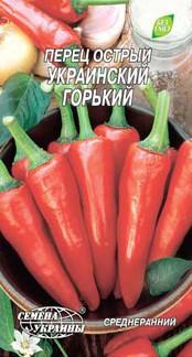 Перец Украинский горький