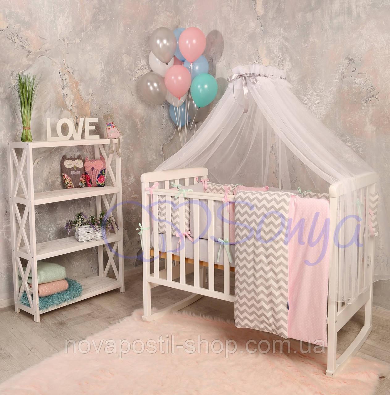 Набор в детскую кроватку Baby Design зигзаг серо-розовый (7 предметов)