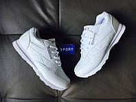 Мягкие белоснежные кросссовки Sport