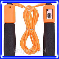 Скакалка со счетчиком LiveUp Digital Jump Rope
