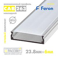 Алюминиевый профиль для светодиодной ленты Feron CAB263 широкий накладной, фото 1