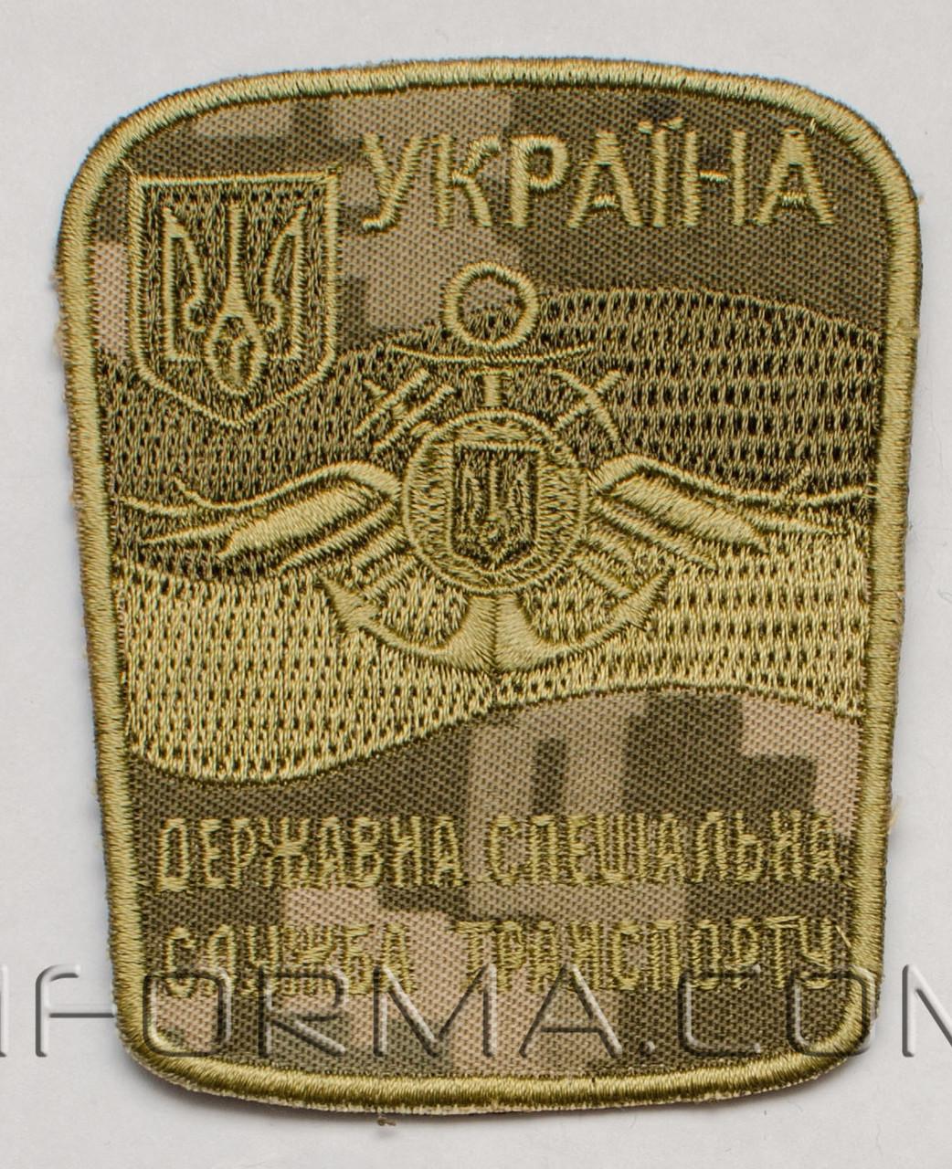 Шеврон Калинка ДССТ пиксель ЗСУ