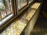 Подоконники из натурального и искусственного камня, фото 5