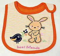 Слюнявчики-нагруднички Tender Babies для малышей
