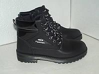 Новые демисезонные ботинки, р. 39 - 24,8 см