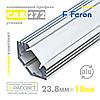 Алюминиевый профиль для светодиодной ленты Feron CAB272 угловой