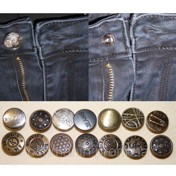 Установка джинсовых пуговиц