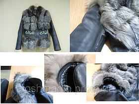 Замена молнии в кожаной куртке