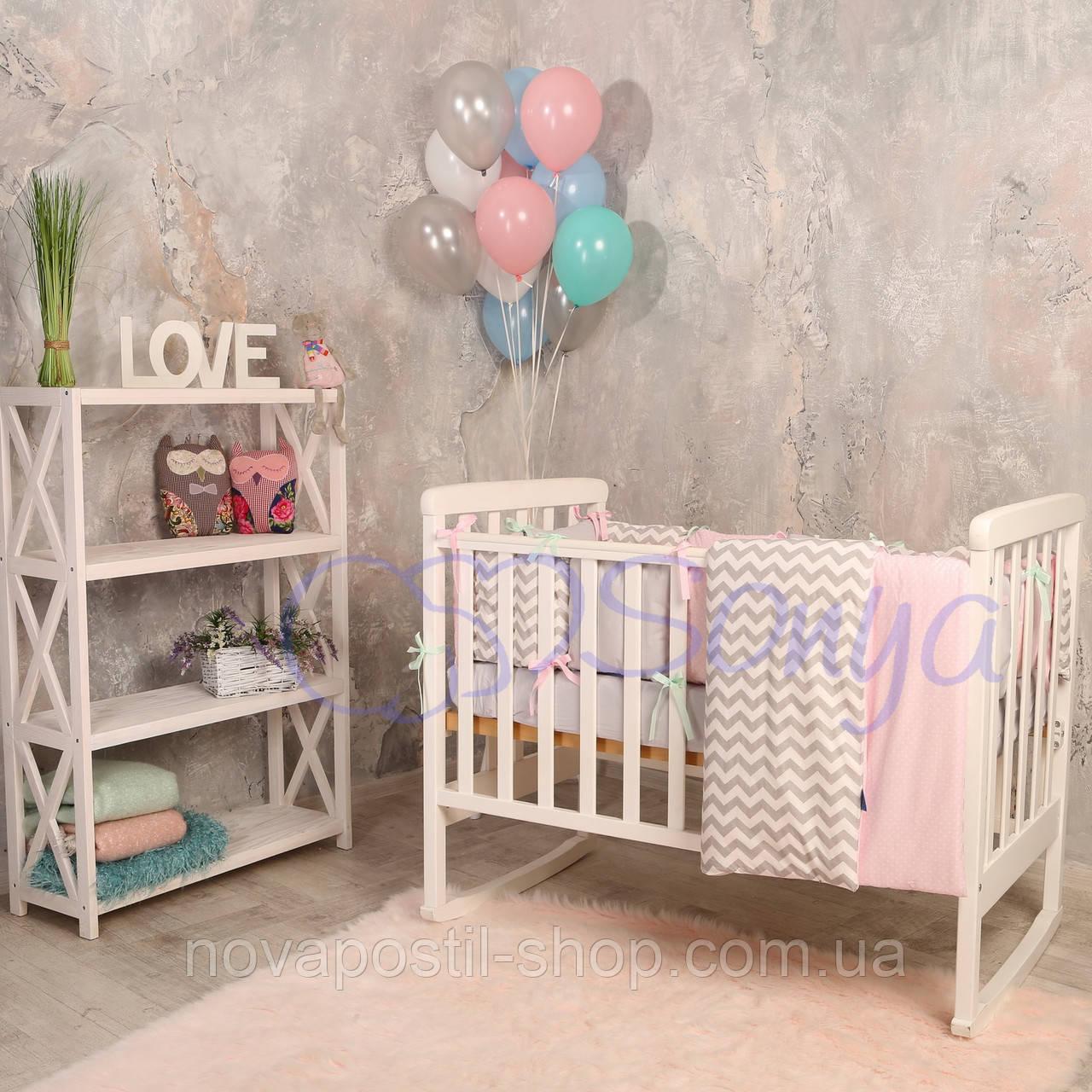 Набор в детскую кроватку Baby Design зигзаг серо-розовый (6 предметов)