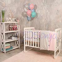 Набор в детскую кроватку Baby Design зигзаг серо-розовый (6 предметов), фото 1