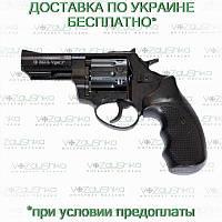 "Револьвер Ekol Viper 3"" black под патрон Флобера"