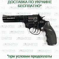 "Ekol Major Berg 4,5"" black револьвер под патрон Флобера 4 мм"