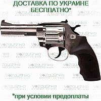 Револьвер флобера Alfa 441 4 мм никелированный, пластиковая рукоять.