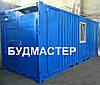 Бытовки из контейнеров, фото 5