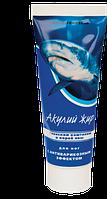 Крем-снадобье с антиварикозным эффектом для ног с конским каштаном и корой, 75мл.