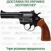 Револьвер флобера ALFA 441 Сlassic вороненный, деревянная рукоять