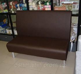 Изготовление двухместного диван