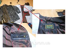 Замена подкладки в кожаной куртке