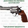 Револьвер флобера Alfa 441 никелированный, деревянная рукоять.