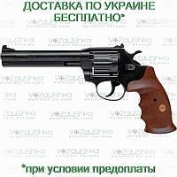 """Револьвер флобера Alfa 461 6"""" (вороненный, деревянная рукоять)"""