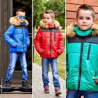 Модная детская куртка с мехом / Украина / плащевка
