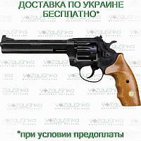 Револьвер флобера Alfa 461 вороненный, деревянная рукоять.