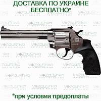 Револьвер флобера Alfa 461 никелированный, пластиковая рукоять