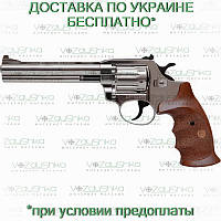 Револьвер флобера Alfa 461 никелированный, деревянная рукоять, Чехия, фото 1