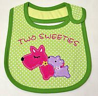 Слюнявчики-нагруднички Tender Babies для малышей.