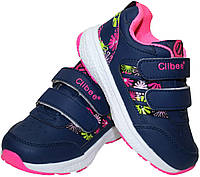 Детские кроссовки для девочки Clibee Польша размеры 26-31