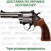 Револьвер флобера Alfa 441 Classic, никелированный, деревянная рукоять