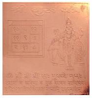 Янтра Гуру / Юпитера янтра