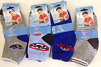 Носочки для мальчиков до 6 лет