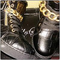 Зимние сникерсы кроссовки питон с цепью