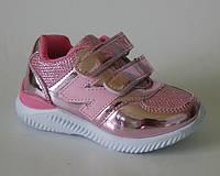 Lilin арт.7015C светло-розовые. блеск. Кроссовки для девочек.