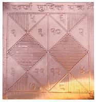Янтра Каджи Мукти / Kadji Mukti yantra