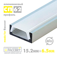 Алюминиевый профиль для светодиодной ленты CП62 накладной (типа Feron CAB262)