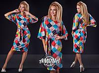 Практичное платье кимоно цветное с широкими рукавами и поясом