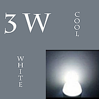 Led диод 3w (Cool White) с подложкой