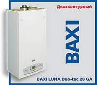 Газовый котел BAXI LUNA Duo-tec 28 GA двохконтурный конденсационный