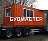 Бытовки Одесса, фото 5