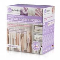 Концентрированный стиральный порошок для шерсти и деликатных тканей серии «Дом Faberlic»