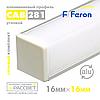Алюминиевый профиль для светодиодной ленты Feron CAB281 угловой квадратный