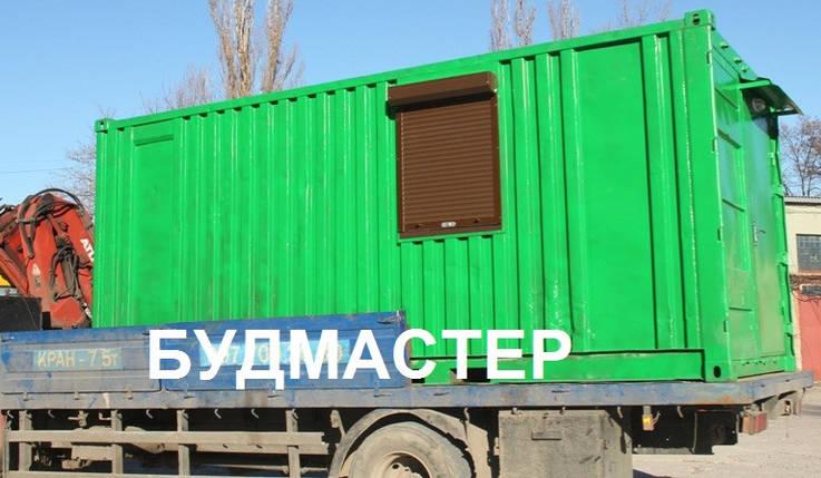 Строительный вагончик, фото 2