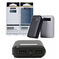 Power Bank REMAX PRODA 10000 mAh - Универсальная батарея, внешний аккумулятор