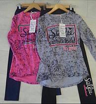 Домашний костюм для девочки подростка  0270
